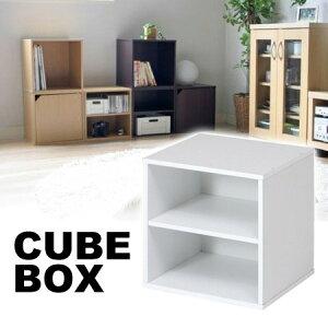 キューブボックス 棚付 ホワイト CB35SH WH