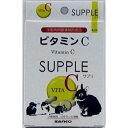 ビタミンCサプリ  20g【RCP】...