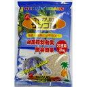ヤドカリの サンゴ砂 お徳用 2kg【RCP】