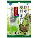 KW-12鈴虫の夏野菜ゼリー10個