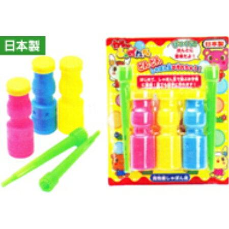 カラーシャボン玉(3本入)【RCP】の商品画像