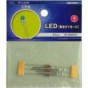 LED φ3mm白 3個入り KIT-LE3W