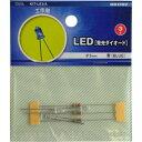 LED φ3mm青 3個入り KIT-LE3/A