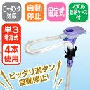 直付け電動灯油ポンプ EP-303F