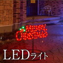 2Dソフトモチーフ メリークリスマス LIT-2D07L 【タカショー イルミネーション led 屋外用 モチーフ 2Dソフトモチーフ メリークリスマス LIT-2D07L】