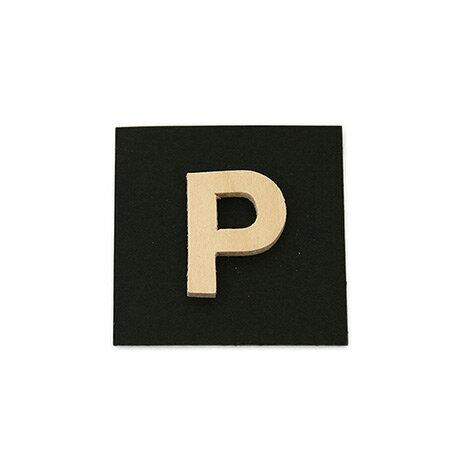 シナベニア製抜き文字 P シナベニア製抜き文字 PSB25-P