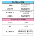 バスポンプホース ツギテ付 (7M) PT171-871-7【RCP】