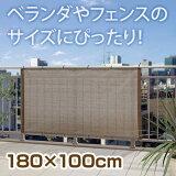 �Х륳�ˡ��������ɡ�GSP-1018M���⥫��180��100cm�ڥ������硼 �Х륳�ˡ��������� GSP-1018M �⥫ 180x100cm ����
