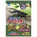 消臭バイオクワガタ虫ゼリー 16g×30個【マルカン ペット 昆虫 フード エサ】