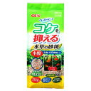 GEX ベストサンド 水草の砂利0.6L【GEX 底砂 床砂 敷砂 砂利 アクア アクアリウム】