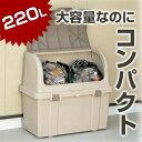分別ストッカー W220C【ゴミ箱 ストッカー 大型 大型ペール 屋外 業務用 共同 フタ付き】