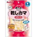P キャットSNACK乾しカマ スライス 45g【キャットフード 猫用 おやつ ペティオ Petio】
