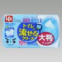 大判 トイレに流せるクリーナ Ag+ 10枚入 SS-178【レック トイレ 掃除】