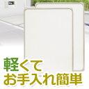 組み合わせ風呂ふた 68×108cm M-11 2枚組(適応の浴槽サイズ:70×110cm)(風呂蓋 ふた 蓋 風呂フタ)