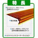 階段のすべり止め スベラーズ茶【RCP】【02P03Dec16】
