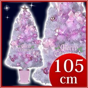 セットツリー ピンク 四角ポット付 105cm