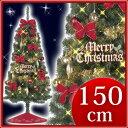 セットツリー クリスマスJOY レッド ツリースカート付 1...