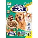 愛犬元気ささみ・ビーフ・緑黄色野菜入り6.0kg【ユニ・チャ...