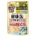 シニア猫用 健康缶パウチ コラーゲンペプチドプラス【アイシア健康缶パウチキャットフードウェットフード】