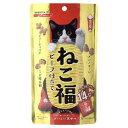 ねこ福 ビーフ仕立て【日清ペットフード ねこ福 猫用 おやつ】