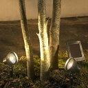 ソーラーパワーアップライト 2個セット LGS-80【タカショー Takasho TAKASHO タカショウ ソーラーパワーアップライト 2個セット LGS-8...