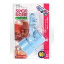 ワンランク上のお部屋づくりの演出に最適!ライティングバー用ライト LRS-CSH40B(BL)