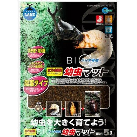 M-704 バイオ育成幼虫マット5L【昆虫虫マット飼育マルカン】