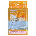 お風呂コーティング剤 CTG004 45ml【WAKI 生活用品 コーティング剤 お風呂】