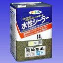 【期間限定クーポンあり】アサヒペン 水性シーラー 14L ライトレモン【RCP】【02P03Dec16】