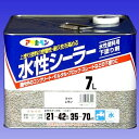 【期間限定クーポンあり】アサヒペン 水性シーラー 7L ライトレモン【RCP】【02P03Dec16】