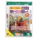 室内・ベランダ園芸の土5L【RCP】【02P03Dec16】