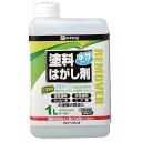 水性塗料はがし剤 1L【カンペハピオ 塗料 はがし剤】