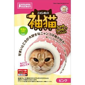 袖猫 ピンク