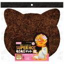 スーパーホットもこもこマット 猫用 ブラウン【マルカン ペット 暖房 マット】