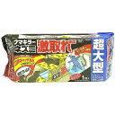 強力粘着でしっかり捕獲!【忌避剤】フマキラー ネズミ激取れBOX 超大型