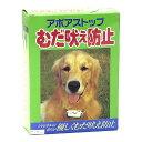 フランスで研究開発された、犬のむだ吠え防止装置です。【犬用しつけ器具】アボアストップむだ... ...
