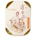 京都 竹中缶詰 ホタテ貝柱 天の橋立 海の幸三昧シリーズ8缶まではメール便で国内送料お得300円(更にお安くなりました…