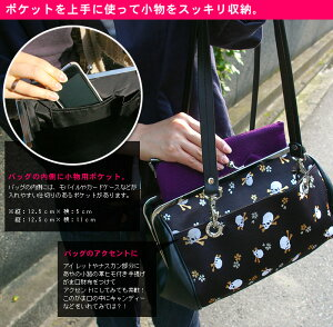 【バッグ】TAWARA型がま口ボストンバッグ(ドクロ金襴)<がまぐち/手作り/バッグ/和雑貨/京都/ドラム型>