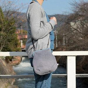 【受注生産品】ポケット付きがま口フラットショルダーバッグ【綿布・ヒッコリー】<がまぐち/手作り/バッグ/和雑貨/京都/ショルダーバッグ>