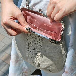 【受注生産品】ポケット付きがま口フラットショルダーバッグ【リネン】<がまぐち/手作り/バッグ/和雑貨/京都/ショルダーバッグ>