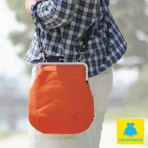【バッグ】ポケット付きがま口フラットショルダーバッグ(帆布シリーズ)※Uカン仕様<がまぐち/手作り/バッグ/和雑貨/京都/ショルダーバッグ>