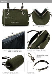 【バッグ】TAWARA型がま口ボストンバッグ【帆布】<がまぐち/手作り/バッグ/和雑貨/京都/ドラム型>