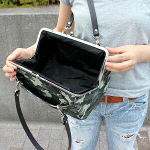 【バッグ】TAWARA型がま口ボストンバッグ【帆布・迷彩】<がまぐち/手作り/バッグ/和雑貨/京都/ドラム型>