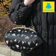 【受注生産品】丸型がま口ハンドバッグ【ドクロ金襴】<がまぐち/手作り/和雑貨/がま口 バッグ/京都/がま口>