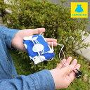 【在庫商品】がま口iPod nanoケース【帆布・唐草/水玉】