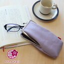 [stocks] [porch] model pouch glasses case (canvas, plain type) <pouch / sunglasses / glasses / glasses / canvas / glasses case / glasses case / handicraft / sum miscellaneous goods / Kyoto long>