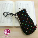 [stocks] [porch] model pouch glasses case (がま dot pattern) <pouch / sunglasses / glasses / glasses / glasses case / glasses case / canvas / handicraft / sum miscellaneous goods / Kyoto long>