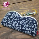 [commodities in stock] is <pouch / glasses / glasses / sunglasses / handicraft / sum miscellaneous goods / Kyoto a chevron pouch glasses case (small size) [the octopus Tang grass series]>