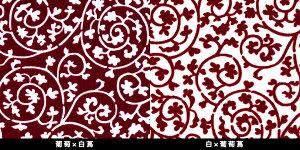 【受注生産品】横長がま口ハンドバッグ(小)【帆布・蛸唐草】<がまぐち/ハンドバッグ/手作り/横長/和雑貨/京都>