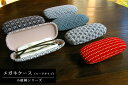 [commodities in stock] glasses case hardware type [<sum miscellaneous goods impossible of a fine pattern pattern series 】※ email service]>